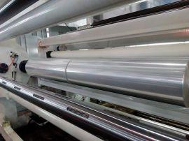 厂家热销ASA薄膜挤出生产线 ASA共挤复合膜设备欢迎选购