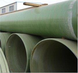 地埋式玻璃钢夹砂管道雨水管道厂家价格