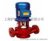 供应SL型化工管道泵 SL型耐腐蚀玻璃钢离心泵