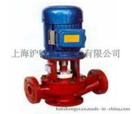 供應SL型化工管道泵 SL型耐腐蝕玻璃鋼離心泵