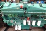 康明斯K38水泵機組丨KT38-P1000丨KTA38-P1200丨丨KTA38-P1400丨KTA38-P1300丨抽沙船丨庫存發動機