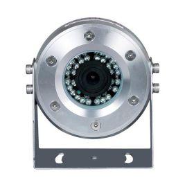 旭安EX510/EX512微型车载红外防爆摄像机,油罐车专用防爆摄像机