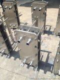 江蘇浙江上海廠家生產供應發電機水冷卻專用板式換熱器