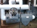 昂拓AT8900双楔式闸板阀防护罩, 隔热保温防护罩, 双楔式闸板阀防护罩