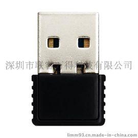 小360度移动随身wifi2代 USB无线路由器迷你WIFI发射接收器