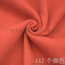 现货供应 32s加厚大卫衣面料 保暖针织CVC毛圈布