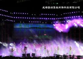 四川重庆云南贵州舞台雾效设备