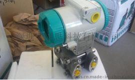 西门子超声波物位计7ML1123-1BA50