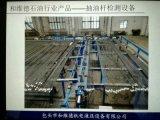 石油抽油杆生产设备,在线跳动自动检测仪——电子无损检测设备