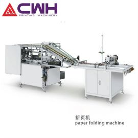 CF-600A自动车线折页机 作业本车线机