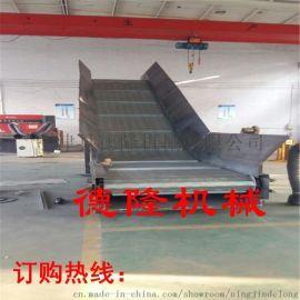 输送机垃圾链板输送机链板爬坡输送机大倾角输送机自动传送运输带