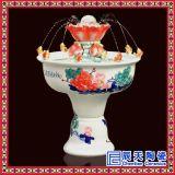 陶瓷流水喷泉风水轮加湿器家居装饰工艺礼品客厅办公室摆件