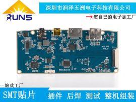 提供:PCBA代工代料加工,PCB设计,PCBA抄板,PCB制作,SMT贴片加工一站式