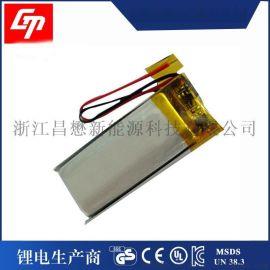 聚合物701535锂电池3.7v点读笔,电动牙刷300mah充电锂电池