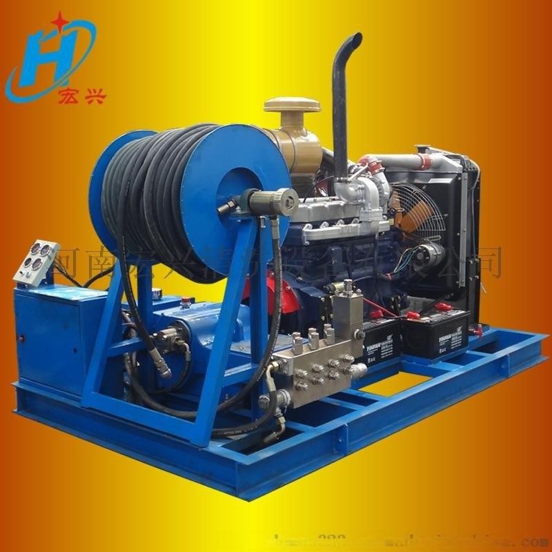 污水管道疏通清洗机 市政管道清洗机尽在河南宏兴 生产厂家 品质保障