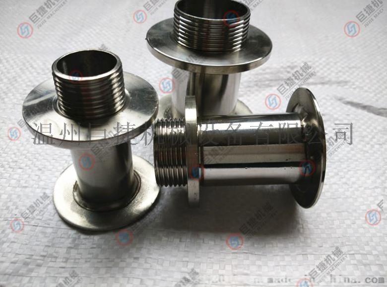 厂家大量批发优质:不锈钢无孔穿墙套管、穿墙套管、304穿墙管