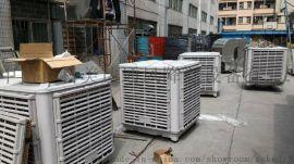 中山CNC机加车间环保空调/五金厂通风降温设备/模具车间通风降温