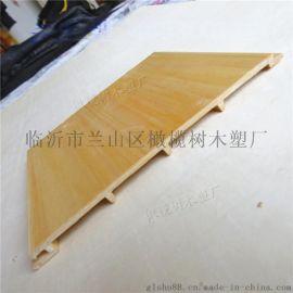 生态木外墙板防晒防火板装饰线板防水装饰板