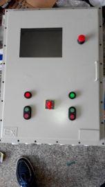 4kw防爆变频调速器