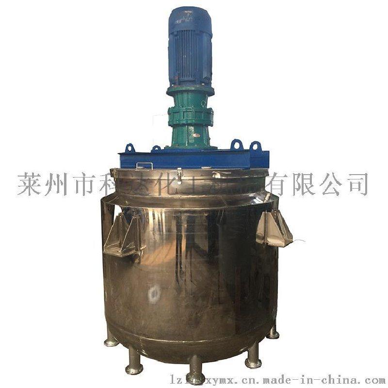 莱州科达化机现货供应不锈钢反应釜