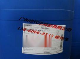 D.BASF巴斯夫Joncryl-HPD196MEA水性丙烯酸树脂液