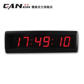 赣鑫GI6T-1.8R室内LED计时器学生   办公定时器提醒器秒表