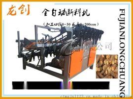 全自动4米切木机 可定做各种尺寸断料机 4米裁断机