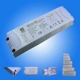 HUEUC 紅寶石電解電容12-80W 可控矽調光恆壓電源
