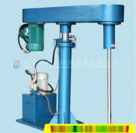 液压升降高速分散机 胶粘剂 油墨 硅藻泥 变频调速 电机防爆