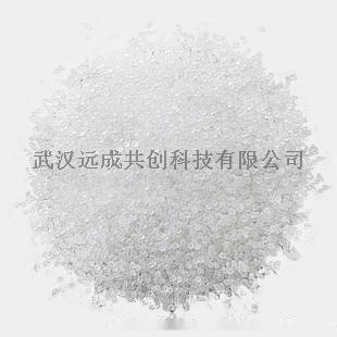 1, 2-双(二苯基膦)乙烷厂家,1, 2-双(二苯基膦)乙烷原料