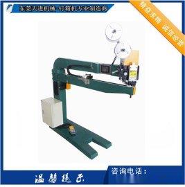 手动推纸1200伺服钉箱机小型瓦楞纸板打钉机械