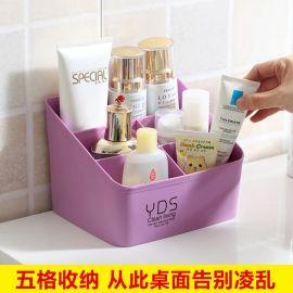 五格桌面收纳盒创意化妆品整理盒手机遥控器收纳盒塑料盒