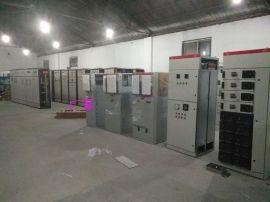 消防应急疏散照明配电柜厂家