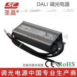 圣昌DALI恒流LED调光驱动电源80W 900mA 1050mA 1400mA 1750mA 2100mA 2500mA平板灯调光电源