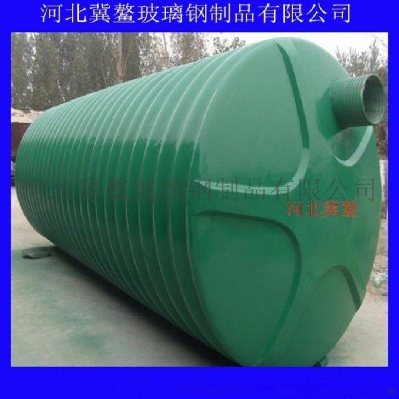 河北玻璃鋼 密封性好使用壽命長玻璃鋼化糞池造價低