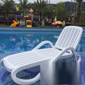舒纳和供应白色塑料躺椅|白色户外沙滩躺椅