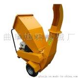 厂家直销旭阳卧式园林粉碎机可移动树枝粉碎机