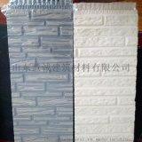箱體保溫裝飾 聚氨酯泡沫夾芯彩鋼板 保溫隔熱建材