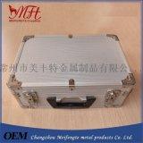 廠家直銷工具箱定做、鋁合金工具箱、鋁合金箱、精密儀器箱鋁箱