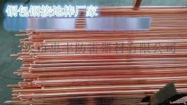 铜包钢接地极在防腐中有哪些性能