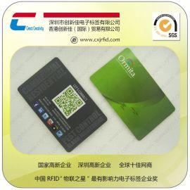 创新佳供应mifare plus s 2k/4K智能卡,安全性高