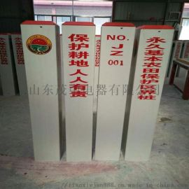 界桩 塑钢PVC界桩基本农田玻璃钢界桩厂家