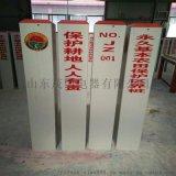界樁 塑鋼PVC界樁基本農田玻璃鋼界樁廠家