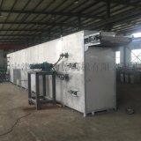 多层带式干燥机 塑料颗粒烘干机 省人工多热源