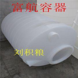 1000公斤塑料桶1吨塑料水箱1立方塑料储罐