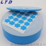 求購導熱雙面膠 高粘導熱雙面膠
