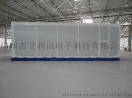 移动式保温房QX-AA-018A