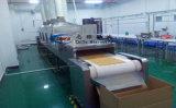 製藥、食品行業隧道式微波滅菌設備、微波滅菌機