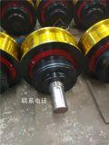 厂家专业生产 可定制锻钢 铸钢车轮组