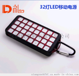 32颗LED灯太阳能移动电源户外精品双向支架挂钩系列产品